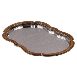 Aroma Fibre Metal Plated Tray Medium