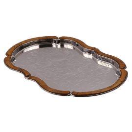 Aroma Fibre Metal Plated Tray Big