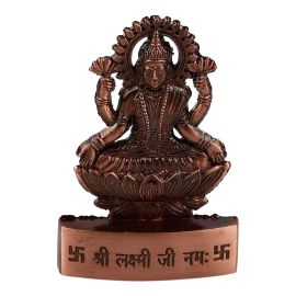 Laxmi small antique